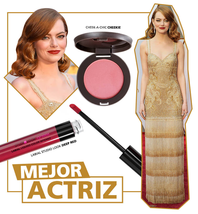 El look de Emma Stone para los Oscars 2017